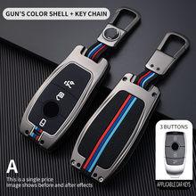 حافظة مفاتيح السيارة مفتاح غطاء حقيبة لمرسيدس بنز A C E S Class W221 W177 W205 W213 سيارة التصميم حامل شل كيشاين اكسسوارات