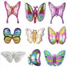 1pc 16 inch mini butterfly colorful butterfly aluminum film balloon happy birthday party balloon wedding decoration balloon