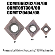 10pcs CCMT060204/08 CCMT09T304/08 CCMT120404/08 Turning tools carbide inserts blade for steel processing working