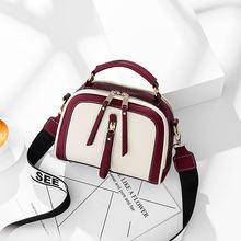 Новые сумки bestform для женщин 2019 женская брендовая кожаная