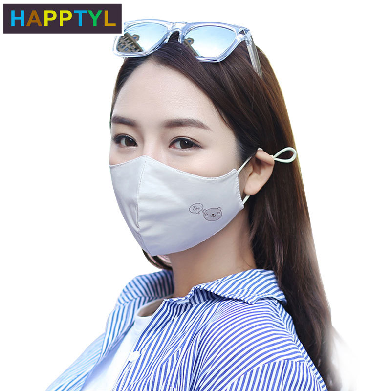 HAPPTYL Fashion Bear Anti Dust Face Mouth Cover Mask Respirator - Dustproof Anti-bacterial Washable - Reusable Comfy Masks