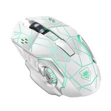 Беспроводная перезаряжаемая игровая мышь бесшумная светящаяся
