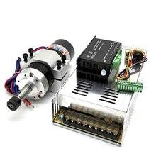 WS55-22 ER11 500W бесщеточный электродвигатель вращения шпинделя комплект 12000r/мин 0.6NM DC48V мотор шпинделя + Питание + диск + фиксирующий Зажим