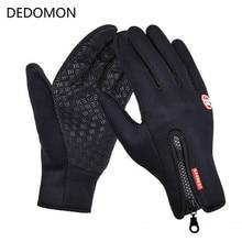 Зимние теплые перчатки для сенсорного экрана, мужские ветрозащитные лыжные перчатки для мужчин, уличные спортивные перчатки для велоспорта, сноуборда, утолщенные теплые варежки