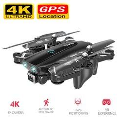 S167 Дрон с GPS с камерой 5G RC Квадрокоптер Дрон HD 4K wifi FPV Складной Летающий фото вертолет для видеосъемки Дрон для
