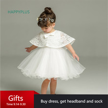 HAPPYPLUSปักลูกไม้ทารกชุดสำหรับทารกเจ้าหญิงTulle Baby First BirthdayชุดChristeningเด็กชุดGowns