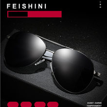 Мужские и женские солнцезащитные очки feishin поляризационные