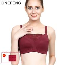 Купить с кэшбэком ONEFENG 6030 Mastectomy Bra Pocket Bra for Silicone Breast Prosthesis Breast Cancer Women Artificial Boobs
