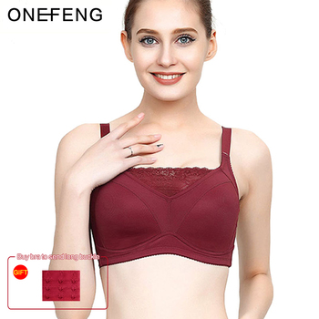 ONEFENG 6030 Mastectomy Bra Pocket Bra for Silicone Breast Prosthesis Breast Cancer Women Artificial Boobs цена 2017