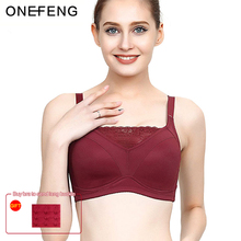 ONEFENG 6030 Mastectomy Bra Pocket Underwear for Silicone Breast Prosthesis Breast Cancer Women Artificial Boobs