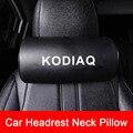 Подголовник автомобильного сиденья для Skoda Kodiaq  подушка для шеи автомобиля  подушка для путешествий