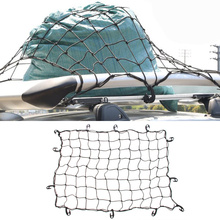 Universal Auto Stamm Dach Gepäck Lagerung Fracht Veranstalter Netze 120x90cm Elastische Mesh Net mit Haken Auto Innen zubehör