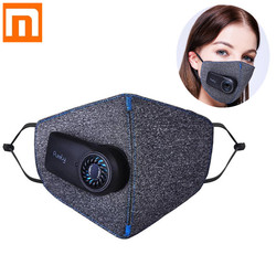 xiaomi youpin Purely electric haze fresh air mask anti-pollution respirator PM2.5 filter movement anti-dust air pollution mask