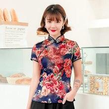 Женская хлопковая блузка с коротким рукавом и воротником стойкой