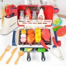 Детская кухонная игрушка для барбекю комплект игрушек гриля