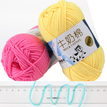 Yarn Milk-Fiber Hand-Knitting Cotton Diy-Craft Soft Natural Baby 50g for 5-Ply High-Quality