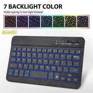 Russian Ultra Thin 7 Colors LED Backlit Backlight Wireless Bluetooth Keyboard For iPad mini 7.9 keyboard For Android For Windows(China)