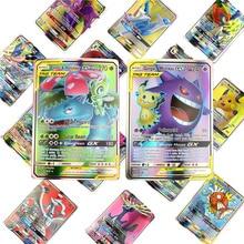 Новое поступление 10-200 шт карты GX EX коллекция торговые Pokemones карты для Funs подарок детям английская версия игрушки