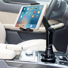 Car-Cup-Holder Cradle Tablet Automobile-Mount Tab S7 iPad Pro Mini Plus Samsung Universal