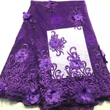 Purple Nigerian Lace Fabrics African Lace Fabric 2020 High Quality Lace with 3D Applique/ French Beaded Lace Fabric for Dress M2