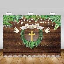 Arrière plan de photographie de fête, dieu béni, baptême, ma première Communion, fond de Photo rustique en bois, feuille verte, Pigeon blanc