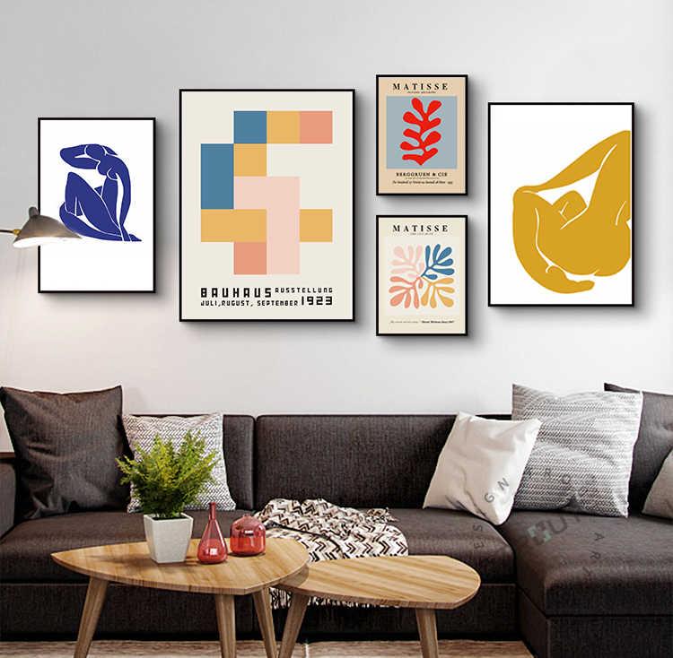 Matisse Art Print, Henri Matisse, Matisse Poster,Matisse Art,Matisse Cut Out, Fine Art Print, FemaleNude Yellow, Matisse Yellow