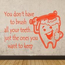 Защита зубов стоматологическая клиника виниловые наклейки на