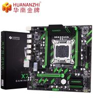 New Motherboard HUANAN ZHI X79 ZD3 LGA 2011 DDR3 ECC for intel E5 V2 64GB SATA3 USB3.0 X79 mainboard