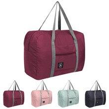 Водонепроницаемые нейлоновые дорожные сумки для женщин и мужчин, большая емкость, Складная спортивная сумка, органайзер, упаковка кубиков, багаж для девочек, выходные сумки# F