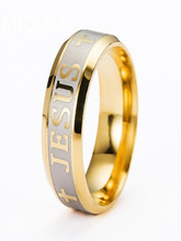 Religious ring for Christian Jesus Jesus letter cool gold cross religious wind stainless steel corrosion ring christian and religious poems