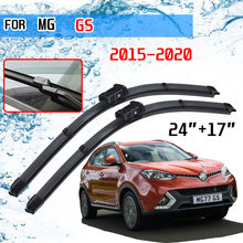 For MG GS 2015 2016 2017 2018 2019 2020 Accessories Car Front Windshield Windscreen Wiper Blades Brushes Cutter Auto Parts
