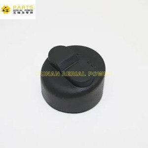 Dingli Joystick Switch boot DL-00003036