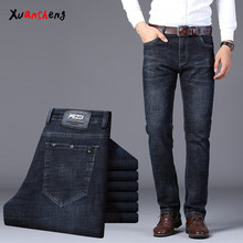 Xuan Sheng Straight Men's Jeans 2019 Blue Black Stretch Classic Fashion High Waist Loose Casual Men's Trousers Dark Thick Jeans(China)