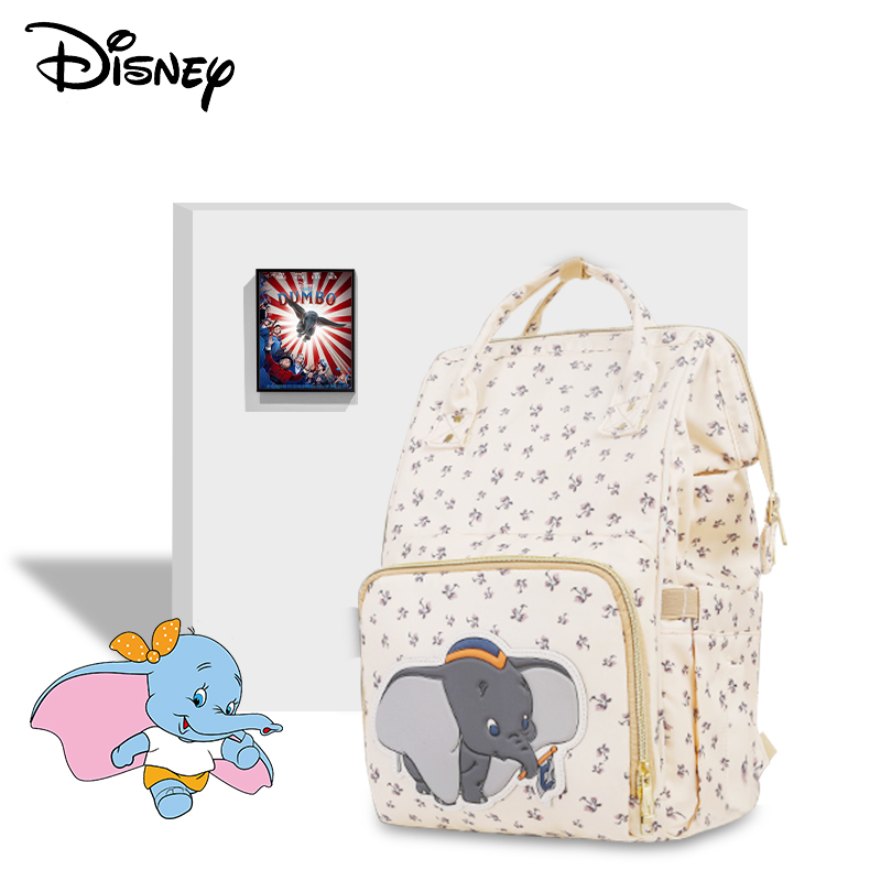 Disney USB Diaper Bag Waterproof Backpack Maternity Beige Cute Dumbo Mummy Bag /Baby Bags Large Capacity Multifunctional Bag New