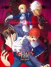 Fate stay night重制版