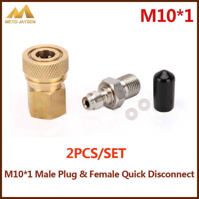 PCP Airforce Paintball M10x1 Male Plug Connector 8mm Female Quick Disconnect Copper Coupling Fittings Socket 2pcs/set