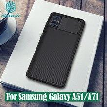 サムスンギャラクシー Samsung Galaxy A51 A71 ケース nillkin camshield スライドカメラカバープライバシークラシック三星 Samsung A51