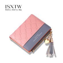 ISXTW Wallet Short Women Wallets Zipper Purse Patchwork Fashion Panelled Trendy Coin Card Holder Leather New/E3