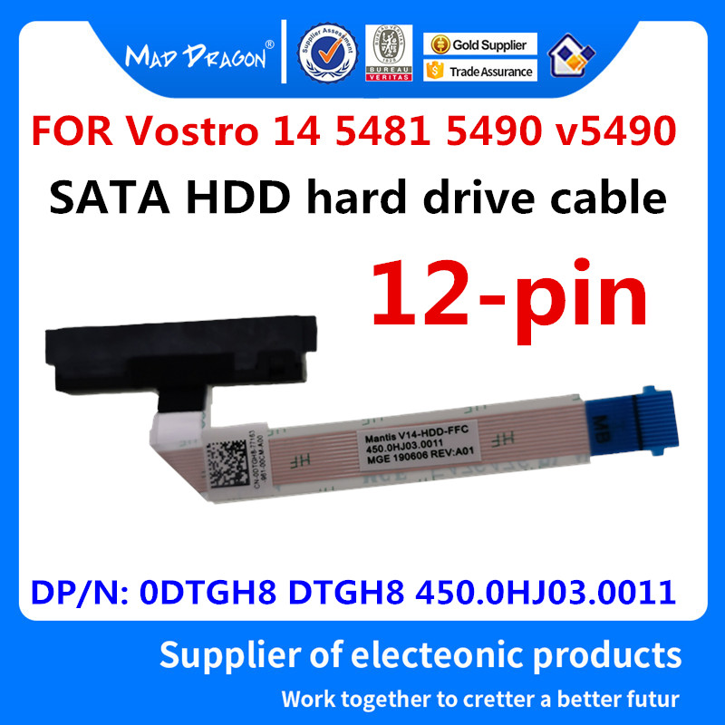 MAD DRAGON Brand NEW SATA HDD Hard Drive Cable Disk Connector For Dell Vostro 14 5481 5490 V5490 0DTGH8 DTGH8 450.0HJ03.0011