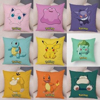 45x45cm Pokemon Cushion Cover Pikachu Pillowcase Colorful Car Cushion Cartoon Pillow Cases Sofa Car Home Plush Cover Gifts cartoon comestics print cushion cover