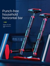 Pull-up Device Door Frame Horizontal Bar Home Indoor Exercise Fitness Equipment Children's Wall Single Bar Sports Parallel Bars