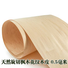 Ширина: 600 мм Длина: 25 метров Толщина: 05 натуральный кленовый