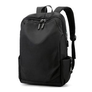 Водонепроницаемый нейлоновый мужской рюкзак для ноутбука 14 дюймов, повседневный дорожный рюкзак для мальчиков-подростков, школьный рюкзак
