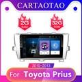 Автомагнитола на Android 9,0, 2 din, мультимедийный плеер для Toyota Prius, android 2010, 2011, 2012, 2013, навигация, радио, 2 din, gps, видео