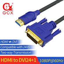 GCX DVI to HDMI Cable 1080P HDMI to DVI-D Adapter for Computer Projector TV  1.5m 3m 5m 10m 15m 20 m HDMI DVI24+1 Converter Cord high speed hdmi cable hdmi m to hdmi m 5m