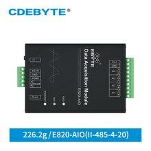 아날로그 수집 모듈 4 채널 4 20ma modbus rtu E820 AIO (II 485 4 20) 433 mhz 장거리 rf 트랜시버 모듈