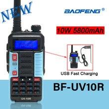 2021 baofeng Радио uv 10r новые синие 2way cb ham радио на дальние