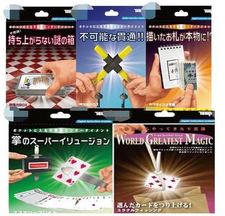 Tenyo 1-5  Complete 2020 Line  4D Cross   Magic Tricks