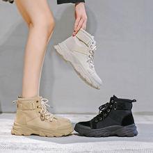 Женские ботинки мартинсы коллекция осень 2020 года Брендовые