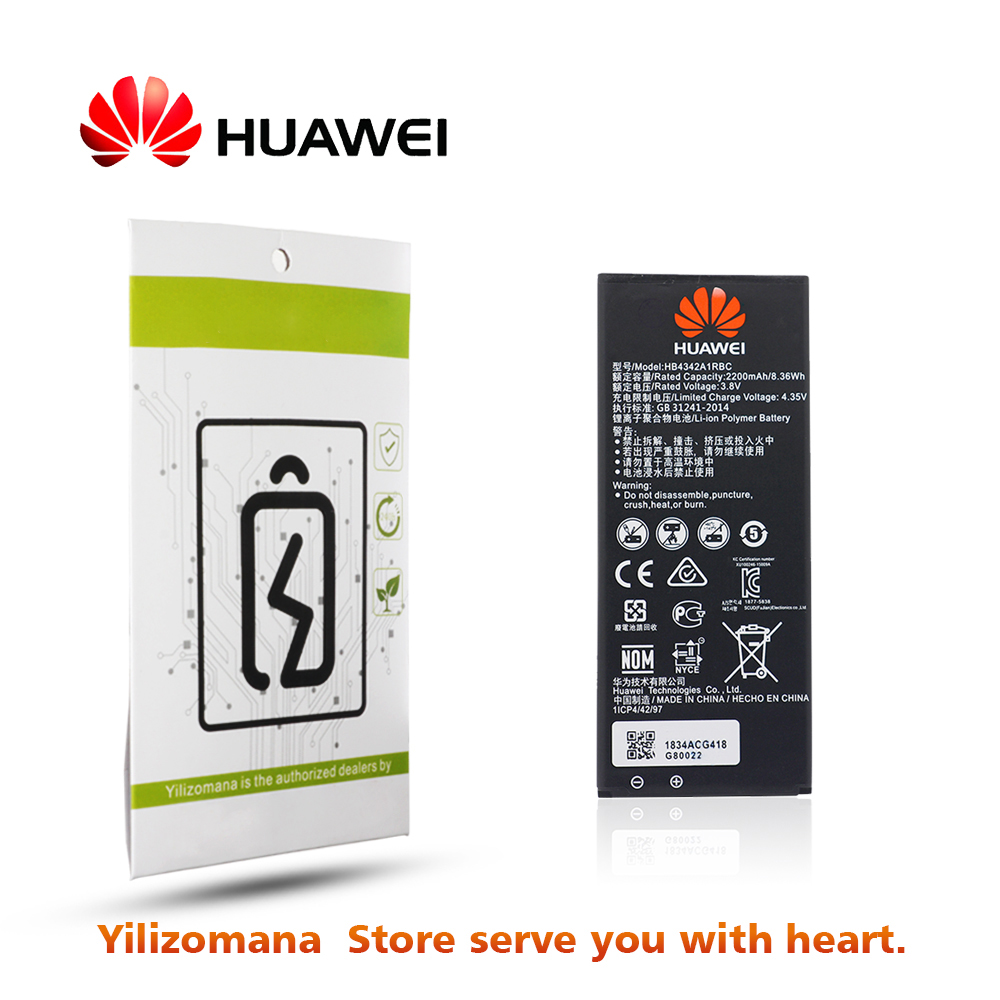 Good quality and cheap huawei y5 battery in Store Sish